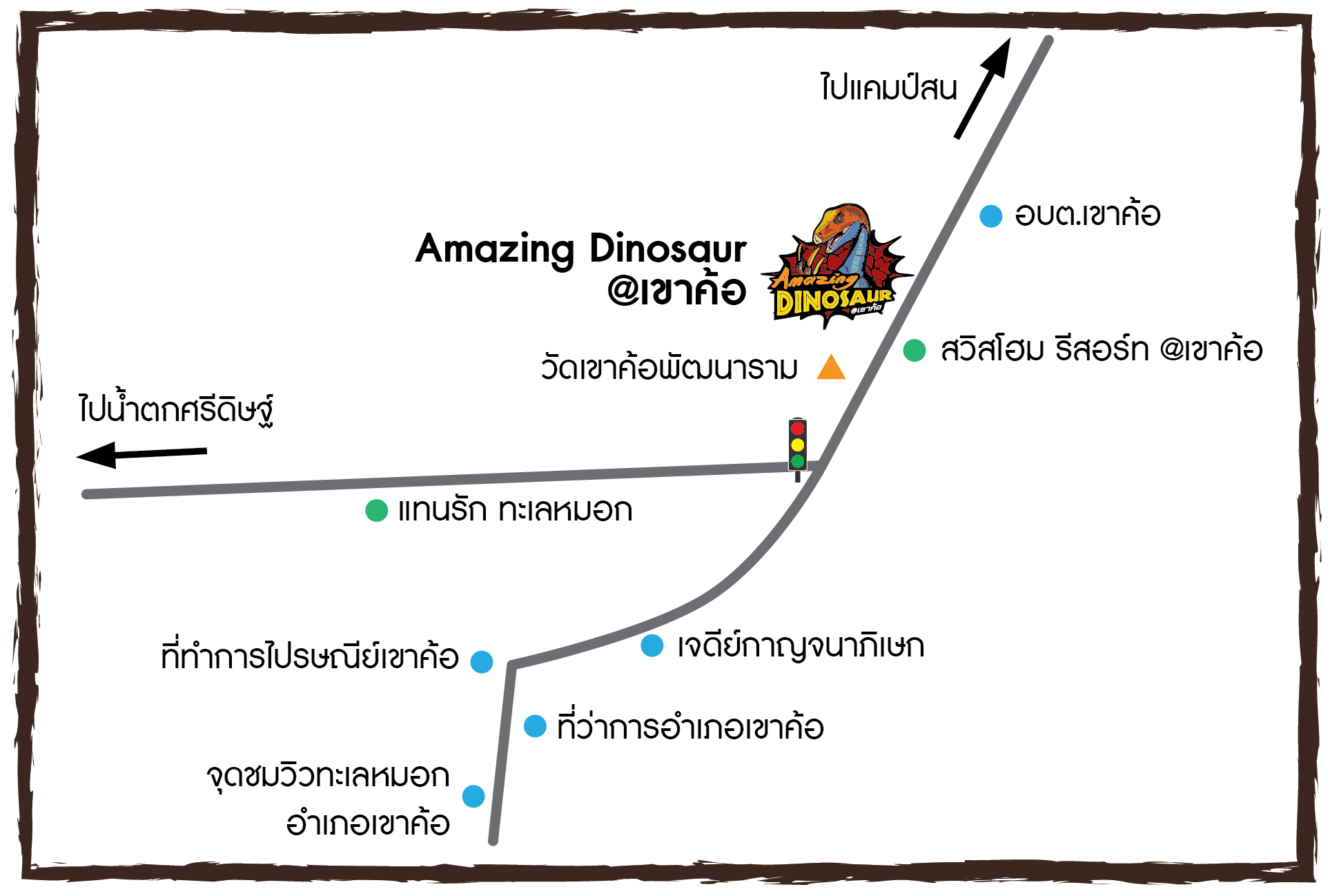 แผนที่ ไดโนเสาร์ เขาค้อ