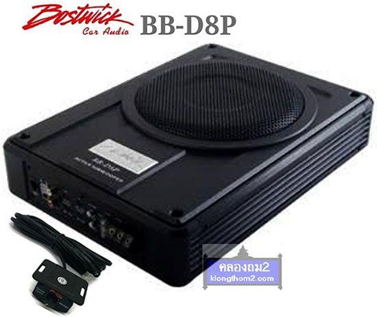 BOSTWICK-D8P