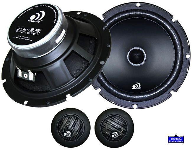 Massive-Audio-DK65