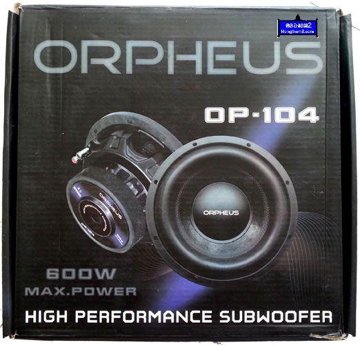 ลำโพงซับ ORPHEUS OP-104