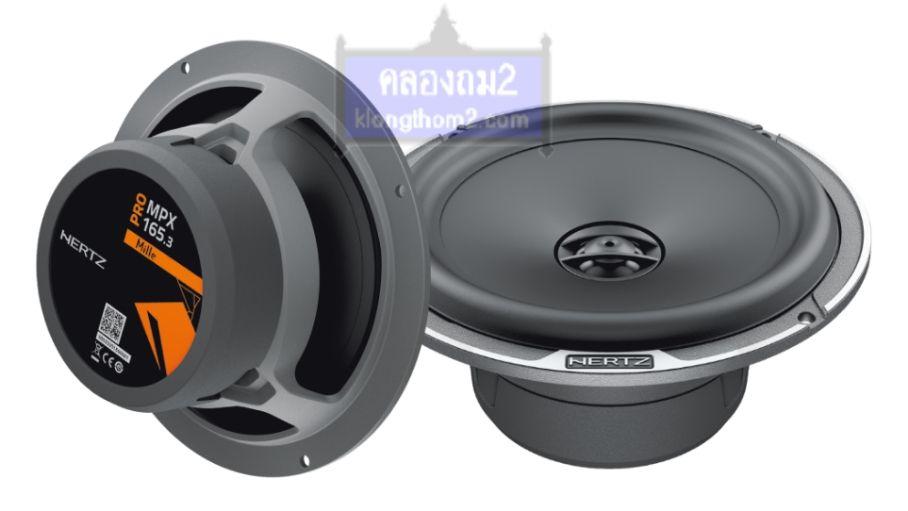 Hertz MPX165.3Pro