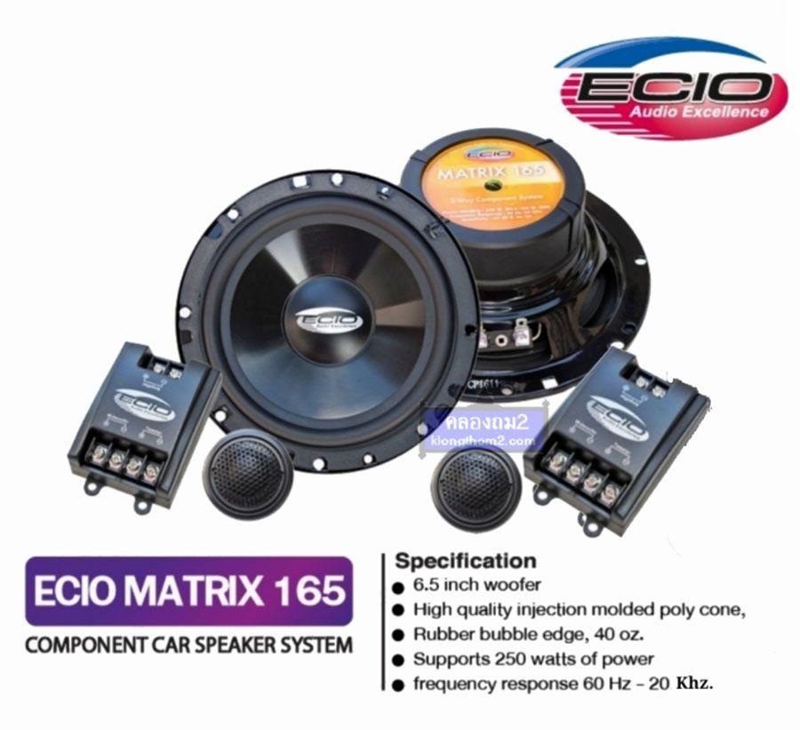 ecio matrix 165
