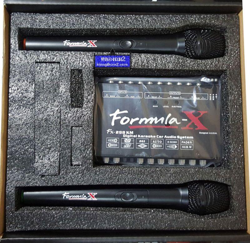 Formula-x fx298km