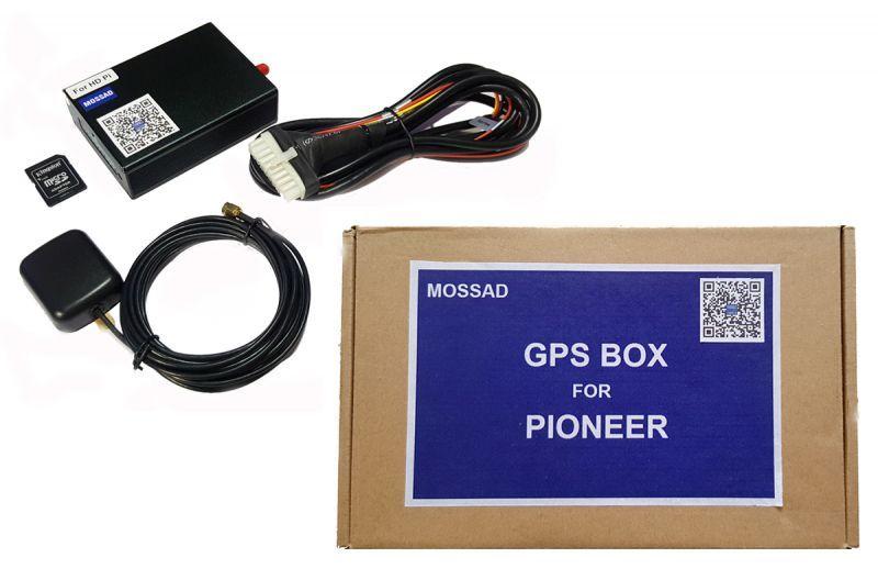 GPS BOX MOSSAD