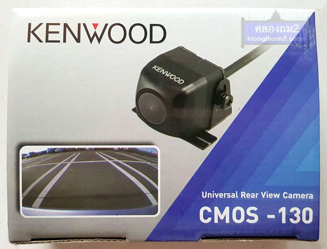 Campera Kenwood CMOS-130