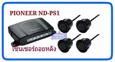 sensor pioneer nd-ps1