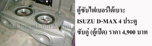 isuzu_d-max