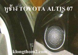 altis_07