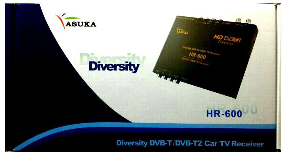 Asuka_HR-600