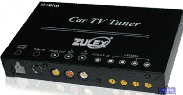 Tuner Zulex SH-700