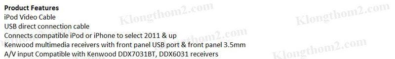 สายเชื่อมต่อ iPhone Kenwood KCA-IP202