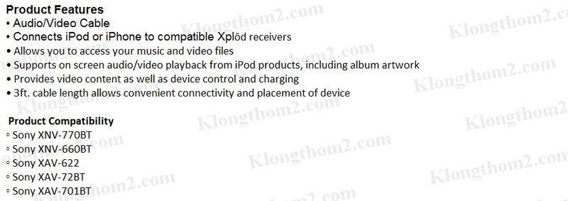 สายเชื่อมต่อ iPhone/iPod Sony RC202ipv