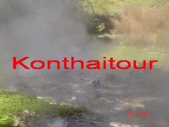 บ่อน้ำพุร้อนโปงเดือดซึ่งจัดว่าเป็นบ่อน้ำพุร้อนที่ขึ้นชื่อและสวยงามอยู่กลางไพร