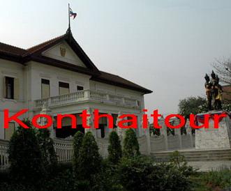 พิพิทธภัณท์เชียงใหม่, อนุสาวรีย์ 3 กษัตริย์ ศาลากลางหลังเก่า