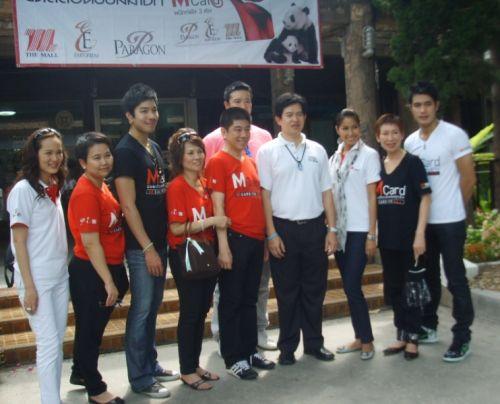 เชียงใหม่ ,บริษัททัวร์นำเที่ยวเชียงใหม่ ,แพ็คเกจทัวร์เชียงใหม่ ,ทัวร์เชียงใหม่,เที่ยวเชียงใหม่ ,ท่องเที่ยวเชียงใหม่, ,ทัวร์เหนือ ,tour operator chiangmai,tour chiang mai ,tour package chiangmai,northern tours,chiangmai-chiangrai-travel,ทัวร์เหนือ,chiangmai,tour company chiangmai ,ข้อมูลการท่องเที่ยวเชียงใหม่
