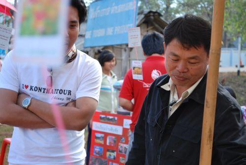 คนไทยทัวร์ csr ตอบแทนสังคม สานฝันปันรอยยิ้ม