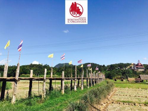 Konthaitour พาเที่ยวสะพานซูตองเป้ แห่งศรัทธาและ คำอธิษฐาน  Su Tong Pae bamboo bridge - Mae Hong Son  ▶️สามารถทำทริปแพ็กเก็จ เริ่มเชียงใหม่ - แม่ฮ่องสอน -บ้านรักไทย -ปาย ใช้เวลา 3-4 วัน แล้วแต่ลูกค้า  ▶️หรือ เริ่มแม่ฮ่องสอน -บ้านรักไทย -ปาย-เชียงใหม่ ใช้เวลา 3-4 วัน แล้วแต่ลูกค้า