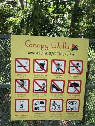 🌺หากใครจะมาแอ่วเชียงใหม่ Mr.Konthaitour แนะนำต้องไม่พลาด  🌺สวนพฤกษศาสตร์สมเด็จพระนางเจ้าสิริกิติ์ และ Canopy Walkway เส้นทางชมวิวลอยฟ้าที่ยาวที่สุดในประเทศไทย 🌺 มีพื้นที่ทั้งหมดประมาณ 3,500 ไร่  ❤️ Queen Sirikit Botanic Garden at Chiang Mai , Thailand  Canopy walkway is one of the newest and most exciting attractions to open up