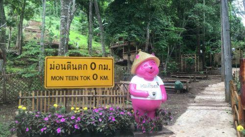 คนไทยทัวร์พา เที่ยว ม่อนตีนตก แลนด์มาร์กแห่งใหม่ ที่ แม่กำปอง/ เชียงใหม่