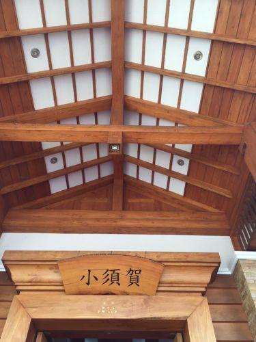 คนไทยทัวร์ พาเที่ยว บ้านไม้หอมฮิโนกิ   HINOKI HANDICRAFT   ,  The House is built from hinoki tree
