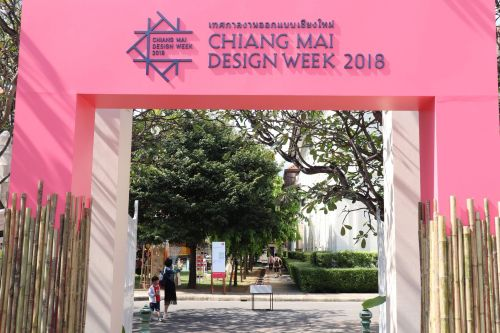 Chiang Mai Design Week