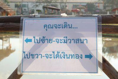 คนไทยทัวร์ พาเที่ยว พาชม สุดฟิน!! ที่   วัดท่าใหม่อิ เชียงใหม่