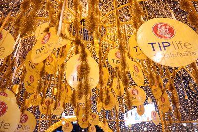 คนไทยทัวร์ พาเที่ยวงาน  PingFai festival ,Chiang mai