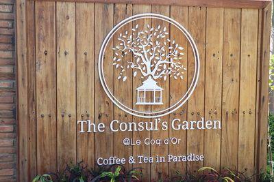 คนไทยทัวร์ มาแนะนำ  ร้าน The Consul's Garden  เชียงใหม่