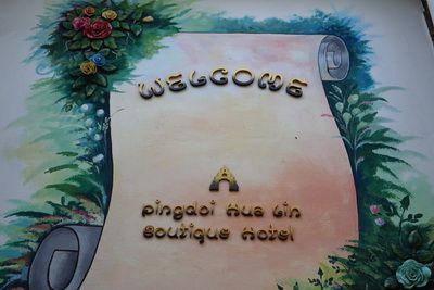 คนไทยทัวร์ พาชม Pingdoi Hualin Boutique Hotel เชียงใหม่