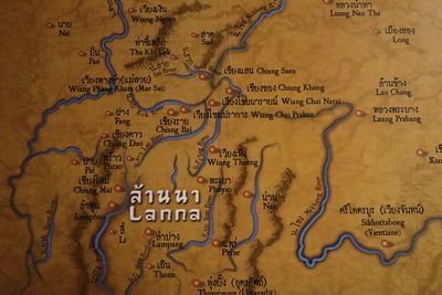 คนไทยทัวร์ พาย้อนเวลาหาอดีต ที่ หอประวัติศาสตร์เมืองเชียงใหม่
