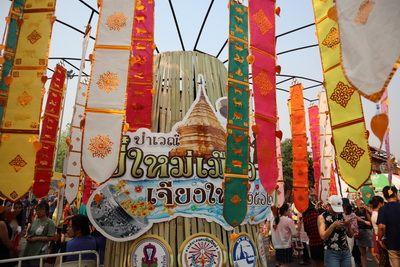 ♦️Happy Songkran Chiang Mai New Year.  ♦️ขออาราธนาคุณพระศรีรัตนตรัย และสิ่งศักดิ์สิทธิ์ทั้งหลาย  ♦️จงดลบันดาลให้ท่านทั้งหลายพร้อมครอบครัว ประสบแต่ความสุขด้วยจตุรพิธพรชัย สมบูรณ์พูนผลในสิ่งที่พึงปรารถนาทุกประการเจ้า