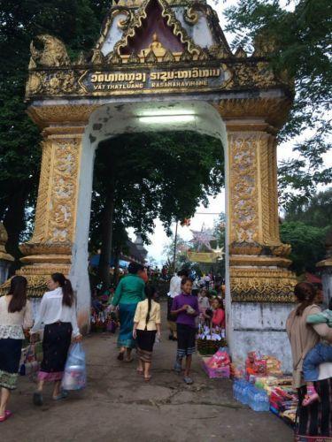 เที่ยวทัวร์ หลวงพระบาง ประเทศลาว กับ คนไทยทัวร์