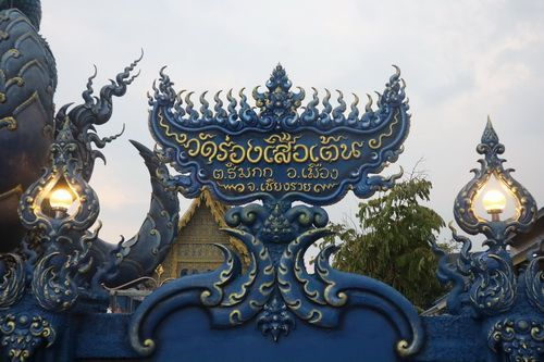 "Wat Rong Suea Ten the ""Blue Temple"" in Chiang Rai"