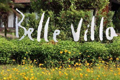 🍀 คนไทยทัวร์ พาหลีกหนี ความวุ่นวาย ที่  Belle Villa Resort Chiang mai