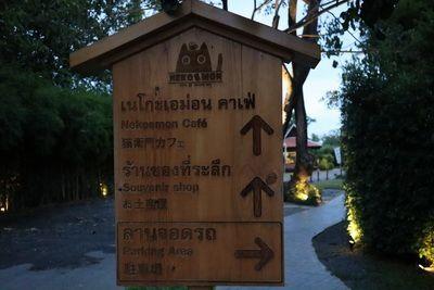 ♦ คนไทยทัวร์ ♦ พาชิม พาเที่ยว ยามเย็น ที่  ⛩ Nekoemon Cafe Chiangmai ⛩ ยกญี่ปุ่นไว้ที่เชียงใหม่  💡 ร้านอาหาร ร้านกาแฟ ร้านของกิน ที่ไหน คิดว่าดี  คิดว่าเจ๋ง เสนอมาได้เลย ทีมงานจะตามไปชิม ไป หา ถึงที่ นะจ้า