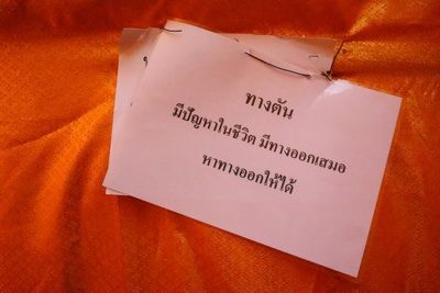 """คนไทยทัวร์ พาเข้า เขาวงกต ประเพณีโบราณถวายเป็นพุทธบูชาเทศกาล """"ยี่เป็ง""""เชียงใหม่ ที่ วัดเจ็ดลิน เชียงใหม่"""