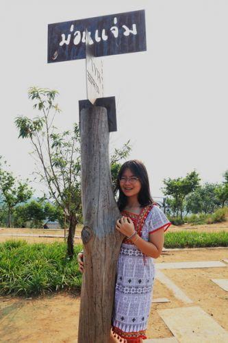 🌸คนไทยทัวร์พาเที่ยวที่ ทุ่งดอกเวอร์บีน่า ไร่ดอกลมหนาว ม่อนแจ่ม เชียงใหม่ กับ MC มากความสามารถ น้อง Orijang  🌸วิวธรรมชาติที่กว้างไกลสุดตา พร้อมเก็บภาพกับดอกไม้นานาชนิด หลากหลายพันธุ์  💗Mon Jam Royal Project ,Chiang Mai Feel the cool breeze and a little heaven for take a rest in your weekend