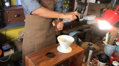 Zapa Coffee , Chiang mai  กาแฟ Drip แบบขั้นเทพ