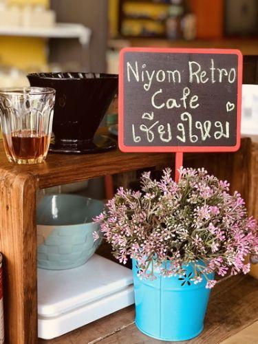 Konthaitour แวะซื้อกาแฟ แบบ Take away เลยอดไม่ได้ขอเก็บรูปฝาก แฟนๆ ที่ชื่นชอบ ของเล่น แนว Retro ยุค 80-90 ที่ Niyom Retro Cafe ,Chiang Mai