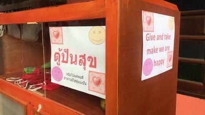 คนไทยทัวร์ พาไปชมตู้ปันสุข ในเชียงใหม่