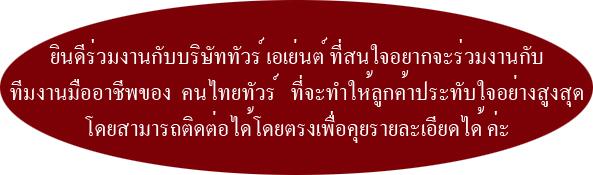#����ѷ�������§���� #����ѷ������Ǫ�§���� #����ѷ������� #�������§���� #�������§���� #���稹�������˹�� #���稹��������§���� #������������§���� #������ͺ������§���� #�ѹ��ҡ����§���� #teambuildingchiangmai #chiangmaiteambuilding #micechiangmai #chiangmaimice #����ѷ����� #���·���� #��§����