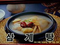 ทัวร์เกาหลี,เที่ยวเกาหลี,เกาหลี,ทัวร์,กรุ๊ปทัวร์,แพ็คเกจทัวร์,โรงแรม,ล่าม,มัคคุเทศก์,ตั๋วเครื่องบิน,การท่องเที่ยว,koreacenter, TourKorea,Tour,Travel Korea,Travel,Group Tour,Package Tour,Guide,Interpreter,Ticket Airway,Ticket Air lane,สกีรีสอร์ท,ยงเพียง,Autumn