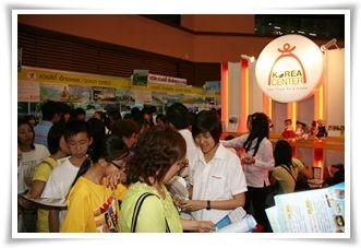 ทัวร์เกาหลี,เที่ยวเกาหลี,เกาหลี,ทัวร์,กรุ๊ปทัวร์,แพ็คเกจทัวร์,โรงแรม,ล่าม,มัคคุเทศก์,ตั๋วเครื่องบิน,การท่องเที่ยว, TourKorea,Tour,Travel Korea,Travel,Group Tour,Package Tour,Guide,Interpreter,Ticket Airway,Ticket Air lane