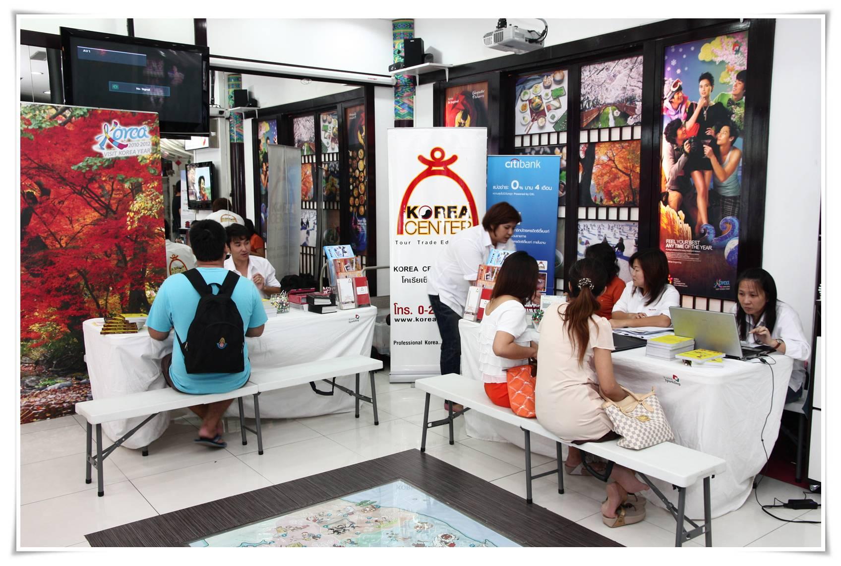 ทัวร์เกาหลี,เที่ยวเกาหลี,เกาหลี,ทัวร์,กรุ๊ปทัวร์,แพ็คเกจทัวร์,โรงแรม,ล่าม,มัคคุเทศก์,ตั๋วเครื่องบิน,การท่องเที่ยว, TourKorea,Tour,Travel Korea,Travel,Group Tour,Package Tour,Guide,Interpreter,Ticket Airway,Ticket Air lane,สกีรีสอร์ท,ยงเพียง,Autumn