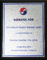 เที่ยวเกาหลี,ทัวร์เกาหลี,เกาหลี,ทัวร์,เกาหลีทัวร์,เกาหลีเที่ยว,กรุ๊ปทัวร์,แพ็คเกจทัวร์,โรงแรม,ล่าม,มัคคุเทศก์,ตั๋วเครื่องบิน,การท่องเที่ยว,Koreacenter, TourKorea,Tour,Travel Korea,Travel,Group Tour,Package Tour,Guide,Interpreter,Ticket Airway,Ticket Air lane,สกีรีสอร์ท,ยงเพียง,Autumn,เที่ยวยงเพียงเกาหลี,ทัวร์นามิ,เกาหลีขาปูยักษ์,เกาหลีทัวร์เมียงดง,ทัวร์Korea,ทัวร์โคเรียเซ็นเตอร์แทรเวล,โคเรียเซ็นเตอร์แทรเวล,KOREA CENTER TRAVEL,profressional korea,koreacenterทัวร์,ทัวร์เกาหลีตะลุยหิมะ,ทัวร์เกาหลีใบไม้เปลี่ยนสี,ทัวร์เกาหลีมืออาชีพ,ทัวร์เกาหลีที่พัก,ทัวร์เกาหลี เกาหลี,เที่ยวเกาหลี โคเรียเซ็นเตอร์,เที่ยวเกาหลี5วัน,ที่เที่ยวเกาหลี,ไปเที่ยวเกาหลีทัวร์,Korea, korea,เที่ยว fashion Korean, เที่ยวkorea news ,เที่ยวkorean fashion,เที่ยวเกาหลี korean food,เที่ยว Life in Korea,เที่ยว korea rain ,เที่ยวseason in korea ,เที่ยวSeoul shopping in korea, เที่ยวเกาหลีshopping in seoul, เกาหลีSM Entertainment ,ข่าวเกาหลี ,ข่าวทัวร์เกาหลี, ข่าวทัวร์เกาหลีใต้, คนไทยในเกาหลี ,คนไทยในเกาหลีใต้, ช้อปปิ้งเกาหลี ,ซีรี่ย์เกาหลี ,ดงบังชินกิ, ทำงานเกาหลี, ทำงานในเกาหลี, รองเท้าเกาหลี, รีวิวเกาหลี, รูปภาพเกาหลี, ศัลยกรรมเกาหลี, เที่ยวเกาหลีทัวร์ เกาหลี, เกาหลีใต้ ,เครื่องสำอางเกาหลี ,เด็กเกาหลี, เที่ยวเกาหลี ,เพลงเกาหลี, เรื่องเล่าจากเกาหลี ,เสื้อผ้าเกาหลี ,แดนกิมจิ, แดนโสม, แฟชั่นเที่ยวเกาหลีหน้าหนาว, แฟชั่นเกาหลี แหล่งช้อปปิ้ง, แหล่งท่องเที่ยว โซล