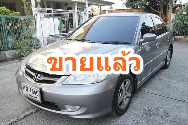 [img]http://www.ksbusedcar.com/images/column_1352521369/shop%20plate.jpg[/img] เราให้บริการด้านรับซื้อรถมือสอง รถยนต์ รถบ้านทุกชนิด และเรายินดีรับซื้อรถมือสองทุกชนิดด้วยราคามาตรฐาน พร้อมทั้งมีบริการดูสภาพ ตีราคาและรับซื้อรถมือสองให้ถึงที่โดยทีมงานที่มีประสบการณ์  เรายินดีรับซื้อรถยนต์ทุกประเภท ไม่ว่าจะเป็นรถเก๋ง รถกระบะ รถบรรทุก ฯลฯ และรับซื้อรถจากทุกแหล่ง ไม่ว่าจะเป็นรถบ้านหรือรถบริษัท รวมทั้งยินดีรับซื้อรถยนต์ทุกยี่ห้อไม่ว่าจะเป็น รถมือสองจากค่ายรถญี่ปุ่นหรือยุโรป  สำหรับรถที่ติดจำนำ ค้างไฟแนนซ์ เราปิดไฟแนนซ์ ไถ่ถอน ให้ทันที ดังนั้นจึงมั่นใจได้เลยว่าบริการของทีมงาน KSB Used Car นั้นได้มาตรฐาน มีความปลอดภัย เชื่อถือได้ และไม่มีปัญหาในภายหลัง และเราหวังเป็นอย่างยิ่งว่าเรา จะได้เป็นส่วนหนึ่งในการซื้อ-ขายรถของคุณ สอบถามรายละเอียดบริการเพิ่มเติมหรือเช็คราคารับซื้อรถรุ่นของท่านได้ที่ 094-495-0454 , line id : @ksbusedcar หรือที่ http://www.ksbusedcar.com/