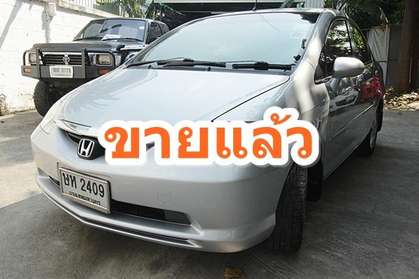 รับซื้อรถ,รับซื้อรถมือสอง,ซื้อรถ,ซื้อรถมือสอง,รับซื้อรถToyota,รับซื้อรถHonda,รับซื้อรถNissan,รับซื้อรถvios,รับซื้อรถcity,รับซื้อรถcivic,รับซื้อรถaltis,รับซื้อรถjazz,รับซื้อรถyaris,รับซื้อรถ nissan,รับซื้อรถvigo,รับซื้อรถmitsubishi,รับซื้อรถกระบะ,รับซื้อรถกระบะมือสอง,รับซื้อรถบ้านมือสอง, รับซื้อรถติดไฟแนนซ์,รับซื้อรถถึงบ้าน,จะขายรถ,รถจะโดนยึด,รถจะถูกยึด,อยากขายรถ,ต้องการขายรถ,รับซื้อรถยนต์มือสอง,รถบ้านเจ้าของขายเอง,รถบ้านไม่ผ่านคนกลาง,ขายรถมือสอง, รับซื้อรถราคาสูง,รับซื้อรถเก๋ง,รับซื้อรถมือ2,รถมือสอง,รถ,รถยนต์,รถเต็นท์,รถเก่า,ราคารถ,รถแต่ง,รถบ้าน,มือสอง, รถยนต์มือสอง,ขายรถบ้าน,รถบ้านมือสอง,รถเก๋งมือสอง