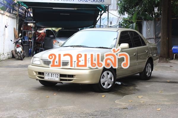 รับซื้อรถ,รับซื้อรถมือสอง,ซื้อรถ,ซื้อรถมือสอง,รับซื้อรถToyota,รับซื้อรถHonda,รับซื้อรถNissan,รับซื้อรถvios,รับซื้อรถcity,รับซื้อรถcivic,รับซื้อรถaltis,รับซื้อรถjazz,รับซื้อรถyaris,รับซื้อรถ nissan,รับซื้อรถvigo,รับซื้อรถmitsubishi,รับซื้อรถกระบะ,รับซื้อรถกระบะมือสอง,รับซื้อรถบ้านมือสอง, รับซื้อรถติดไฟแนนซ์,รับซื้อรถถึงบ้าน,จะขายรถ,รถจะโดนยึด,รถจะถูกยึด,อยากขายรถ,ต้องการขายรถ,รับซื้อรถยนต์มือสอง,รถบ้านเจ้าของขายเอง,รถบ้านไม่ผ่านคนกลาง,ขายรถมือสอง