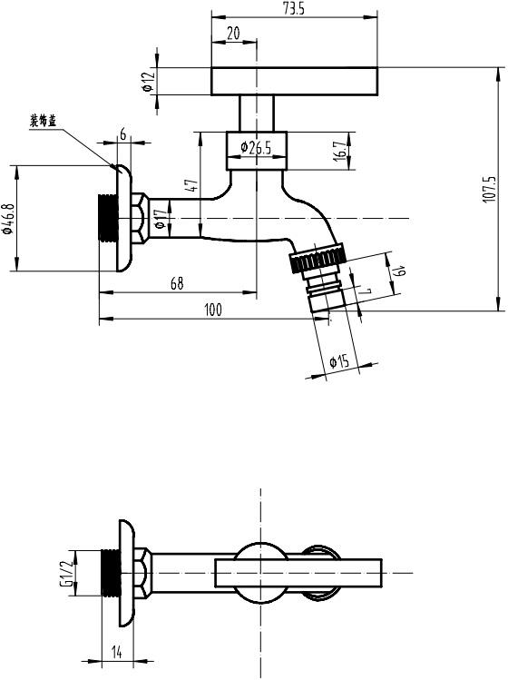 BN 9322(S) ก๊อกสนามคอสั้นออกกำแพง HARAJUKU