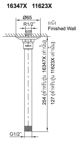K-16347X-CP ก้านฝักบัวแบบติดเพดาน - KOHLER